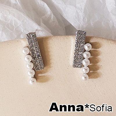 【3件5折】AnnaSofia 交錯平行鑽珠 925銀針耳針耳環(銀系)
