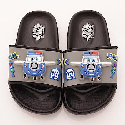 SUPER WINGS 超輕量拖鞋款 EI4720黑(中小童段)