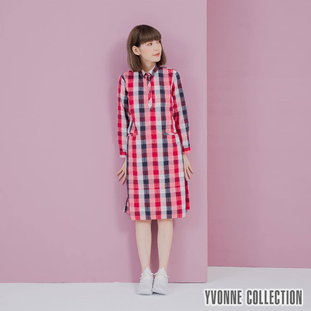 YVONNE泡泡格紋開襟長袖洋裝- 莓紅