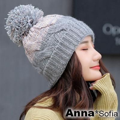AnnaSofia 層拼色點點麻花編 大球加厚保暖毛線毛帽(灰粉系)