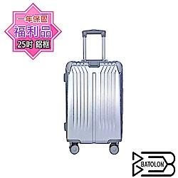 (福利品 25吋) 星月傳說TSA鎖PC鋁框箱/行李箱/旅行箱-雪霧銀