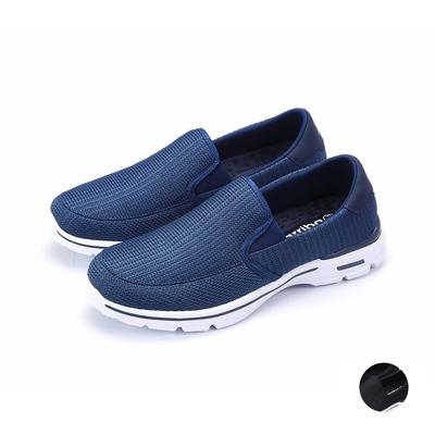 ARRIBA艾樂跑男鞋-透氣網布懶人鞋-藍/黑(FA562)