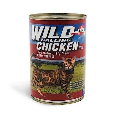奧地利WILD CALLING 貓用罐頭系列 415g 20罐組