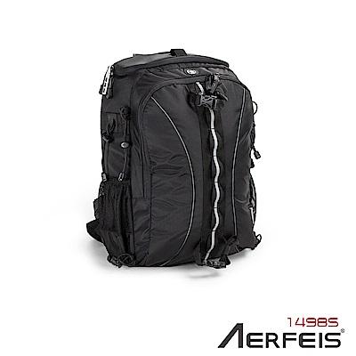 Aerfeis 阿爾飛斯 AS-1498S 攝影專業後背包(基礎款)
