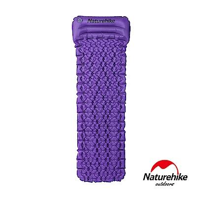 Naturehike 輕量TPU單人蛋巢帶枕手動充氣睡墊 紫色