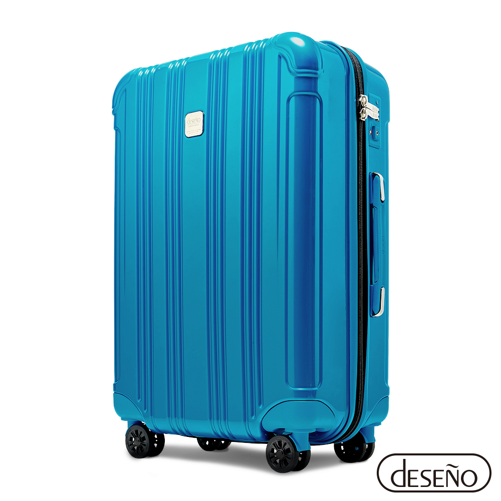 Deseno酷比旅箱28吋超輕量拉鍊行李箱寶石色系-靛藍