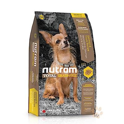 【NUTRAM】紐頓T28無榖挑嘴全齡迷你犬(鮭魚+鱒魚)3lb/1.36kg【2包組】