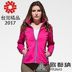 【ATUNAS 歐都納】女款驅蚊/防曬/彈性/透氣/輕量外套 A-G1707W 玫紅