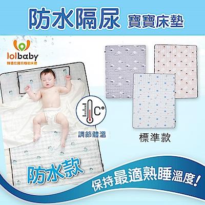 【Lolbaby】Hi Jell-O涼感蒟蒻床墊_防水格尿款_嬰兒兒童床墊(多款可選)