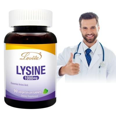 Lovita愛維他-離胺酸1000mg 全素 90錠