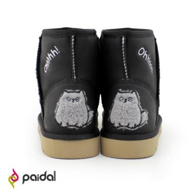 Paidal 皮感貓咪內鋪毛短筒靴