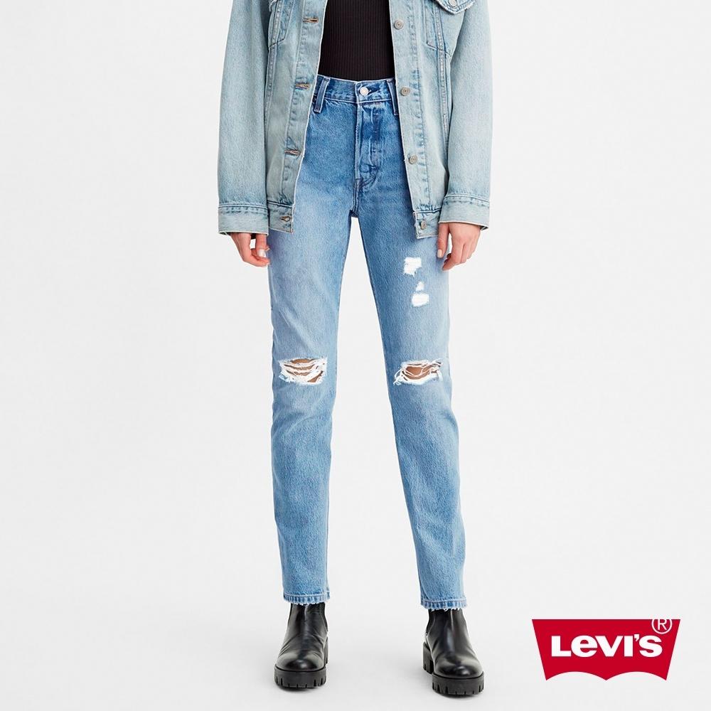 Levis 女款 501 高腰排釦直筒牛仔褲 抓鬚開口破壞