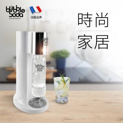 法國BubbleSoda 經典氣泡水機-時尚白 BS-885W