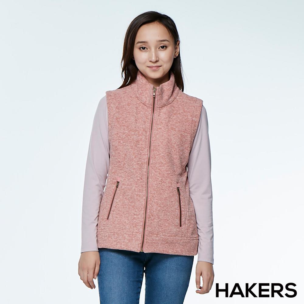 【HAKERS 哈克士】女款 保暖刷毛背心(豆粉)