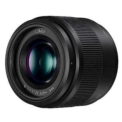 PANASONIC 25mm F1.7 ASPH定焦鏡頭公司貨-黑