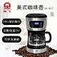 晶工牌 美式咖啡壺 JK-917 product thumbnail 2