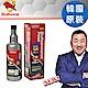 Bullsone-勁牛王-70000汽油車燃油添加劑 (高里程) product thumbnail 2