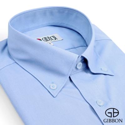 GIBBON 商務簡約長袖襯衫‧質感藍