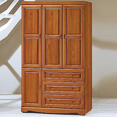 AS-亞當4x7尺衣櫃-120x57x204cm