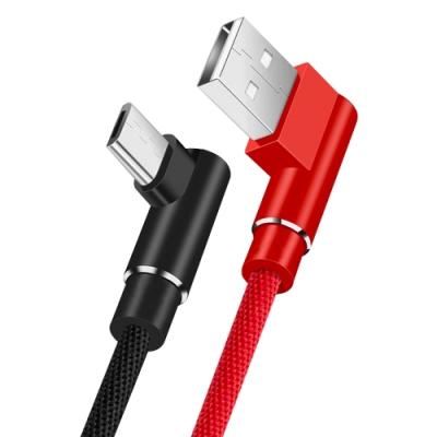 Micro款 雙彎線 (安卓) 充電線