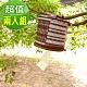 韓國SELPA 民族風紙巾收納盒 超值二入組 product thumbnail 1