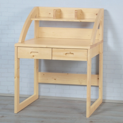 Boden-松木2.7尺簡約書架置物二抽書桌/工作桌-81x55x110cm