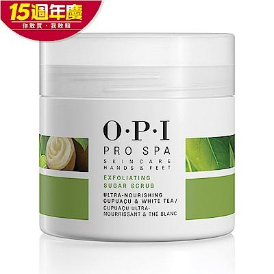 OPI Pro Spa 專業手足修護 古布阿蘇磨砂淨露 136g ASE01