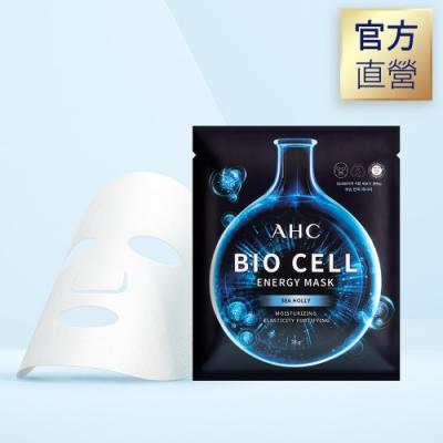 官方直營AHC 神經醯胺賦活面膜  濱海刺芹 緊緻