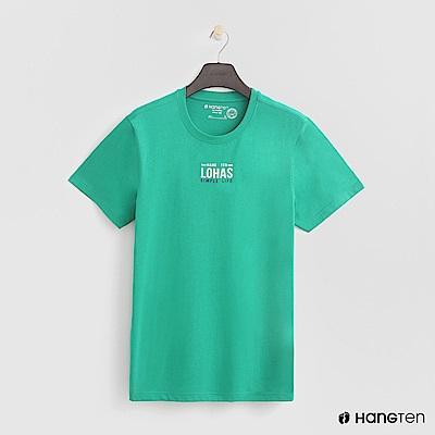 Hang Ten - 男裝 - 有機棉-簡約樂活舒適T恤 - 綠