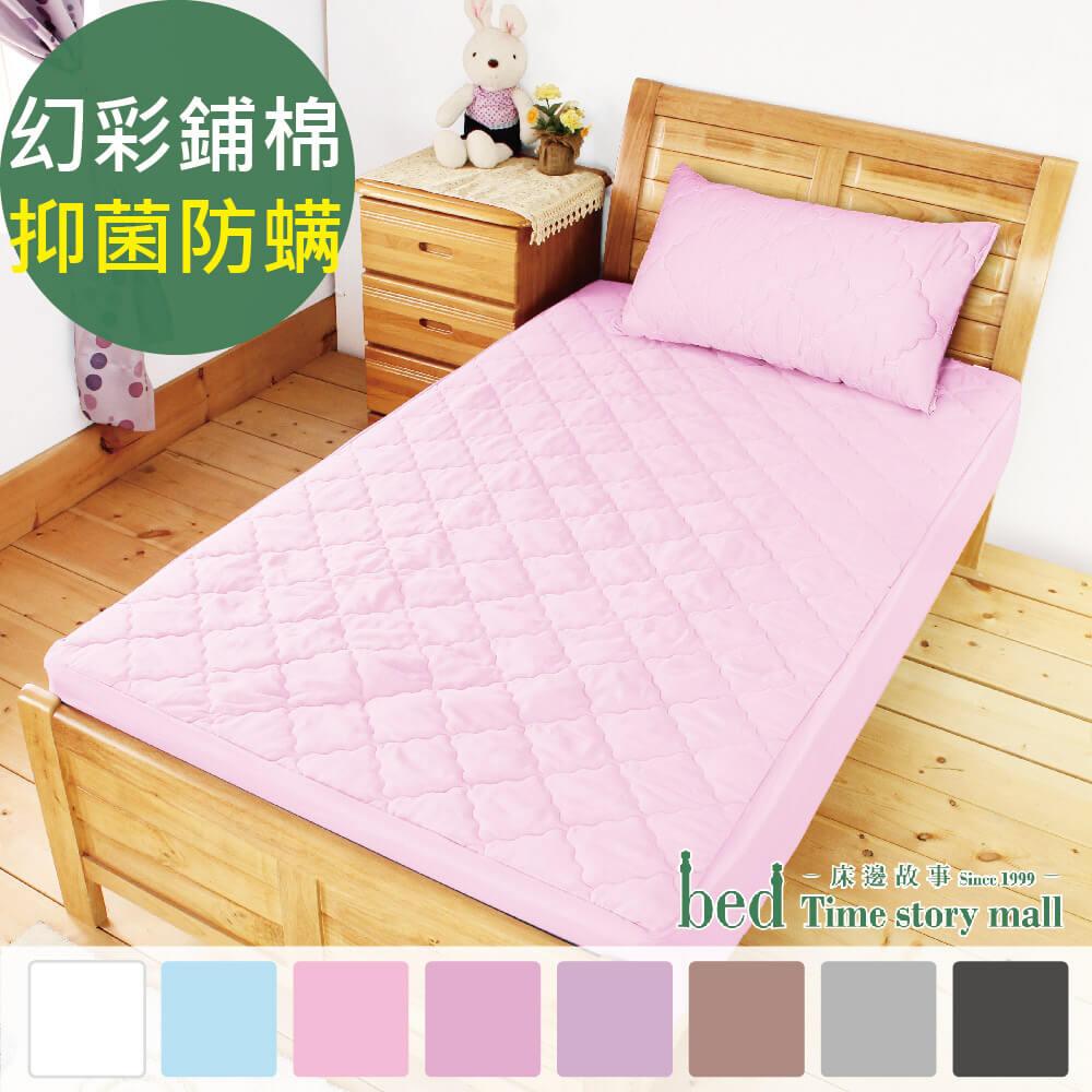 bedtime story 幻彩鋪棉型防螨保潔墊_雙人5尺床包式