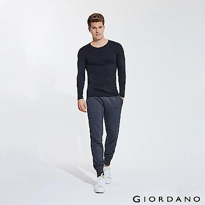 GIORDANO 男裝基本款棉質休閒運動束口褲-70 雪花黑