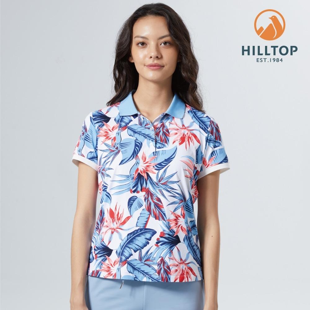 【hilltop山頂鳥】女款Polygiene抗菌吸濕快乾抗UV熱帶印花POLO衫S14FH7白