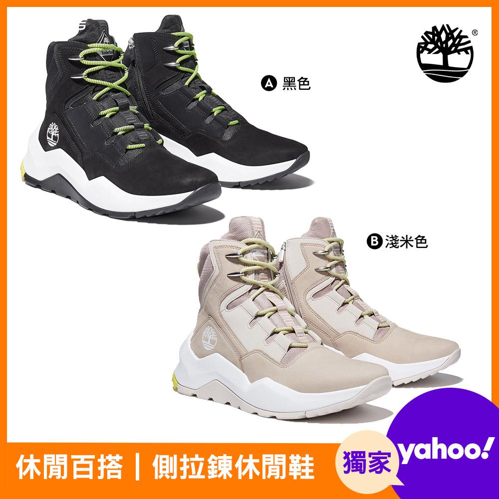 [限時]Timberland男款磨砂革Madbury側拉鍊休閒鞋(2款任選) (A黑色)