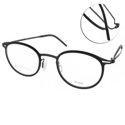 VYCOZ眼鏡 DURRA系列 薄鋼 無害小貓款 /黑 #DR9006 BLK-B