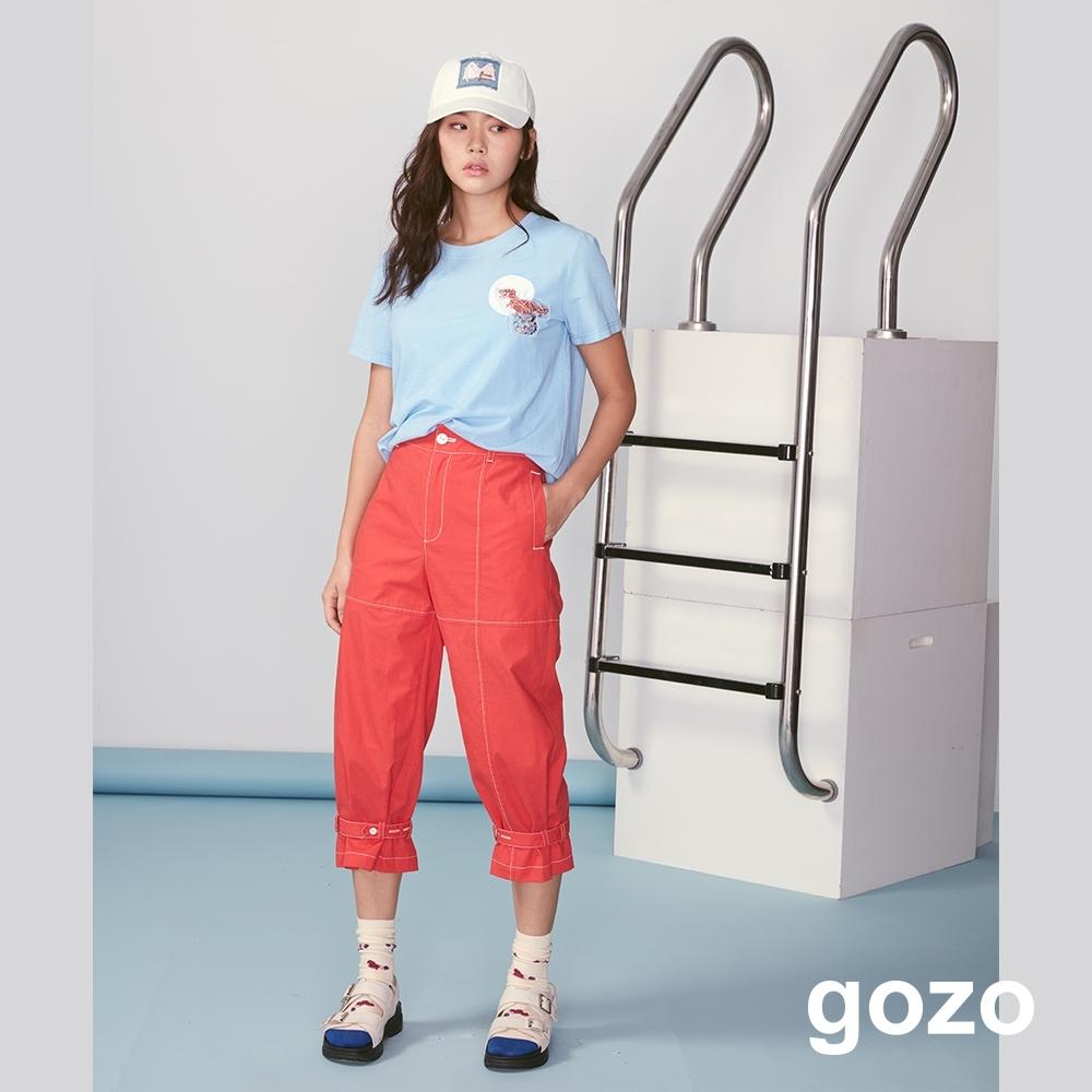 gozo 可調式褲腳配色壓線七分褲(紅色)