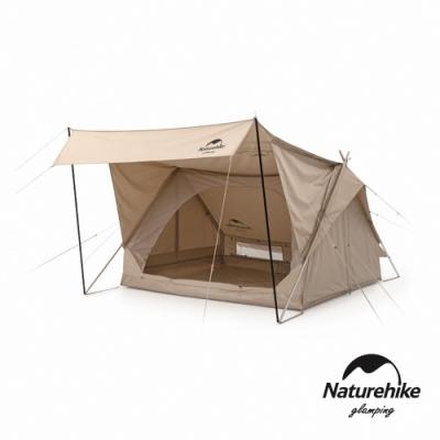 Naturehike 亙 輕奢風戶外加厚雙人棉布屋式帳篷4.8 Glamping系列