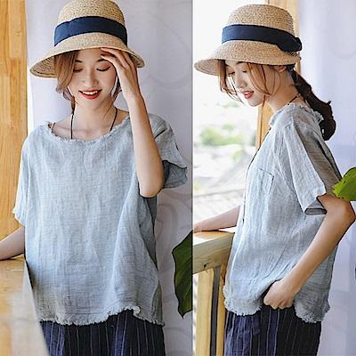 日本進口色織亞麻T恤毛邊上衣/設計所在 T8634
