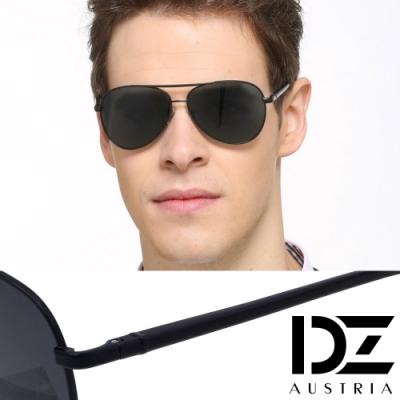 【2件59折】DZ 基調飛官 抗UV 偏光太陽眼鏡墨鏡(黑框灰片)