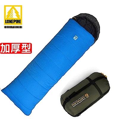 澳洲LONEPINE 加倍保暖信封式防水極地保暖睡袋 兩色任選