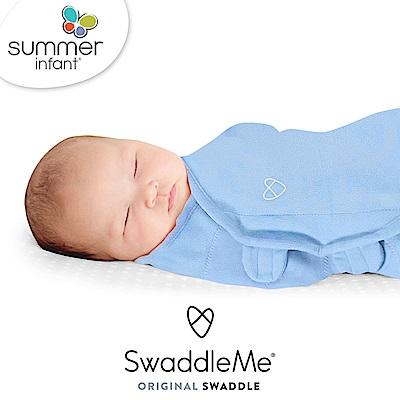 美國 Summer Infant 嬰兒包巾 懶人包巾薄款 -刷毛絨布S 藍色