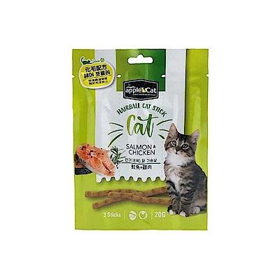 applecat 貓咪化毛點心棒 鮭魚+雞肉 20g-10包組