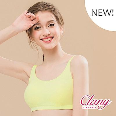 蠶絲蛋白低敏潤膚消臭加大尺碼無鋼圈M-2XL內衣 搶眼心機 可蘭霓Clany