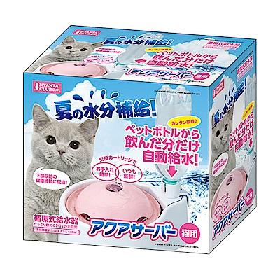 Marukan《貓用自動飲水器 2L》CT-463