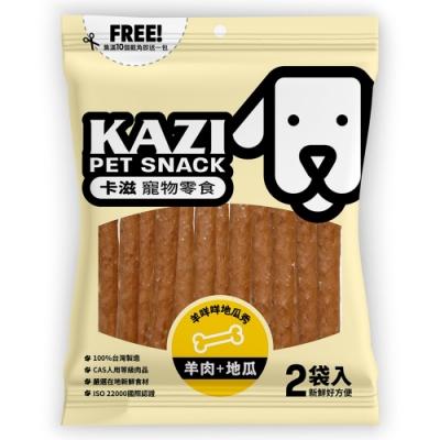 KAZI卡滋-羊咩咩地瓜秀 零食包 200g*3