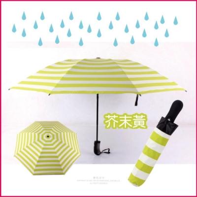 【生活良品】8骨自動摺疊反向晴雨傘-條紋款海軍紋芥末黃色