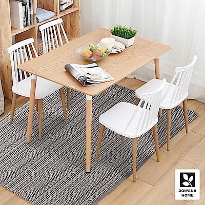 多瓦娜-布倫希北歐一桌四椅長方餐桌椅組-1718-二色