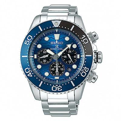 SEIKO PROSPEX愛海洋藍鯊太陽能潛水腕錶SSC741P1/V175-0EV0B