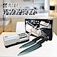 【NIREY 耐銳】家用型磨刀機(買一送二超值組) product thumbnail 2