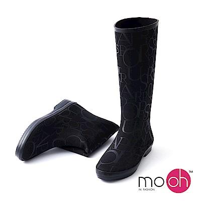 mo.oh 愛雨天-字母柔軟折疊長筒雨鞋雨靴