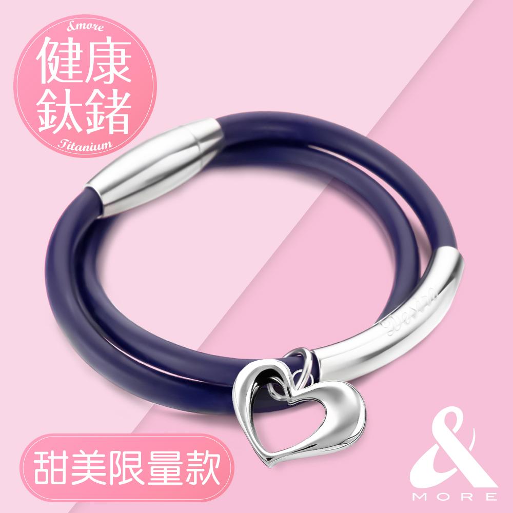 &MORE愛迪莫 健康鈦鍺手環-Desire渴望超濃限量款(愛心)-優雅紫